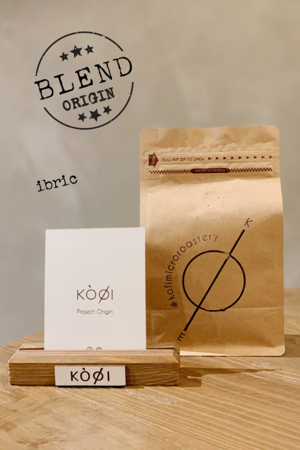 ibrik coffee